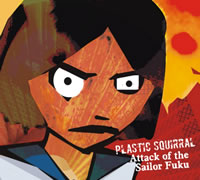 Plastic Squirral - Attack of the Sailor Fuku